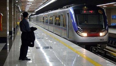 فعالیت متروی تهران در تعطیلات همانند روزهای تعطیل است