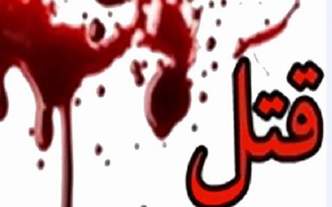 قتل عام خانوادگی در خوزستان 4 کشته برجای گذاشت