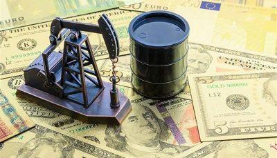 قیمت جهانی نفت امروز ۱۴۰۰/۰۴/۲۱