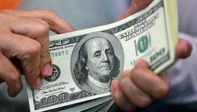 قیمت دلار ۲۳ تیر ۱۴۰۰ به ۲۴ هزار و ۲۸۲ تومان رسید