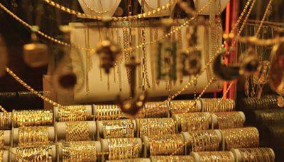 قیمت سکه، طلا و ارز ۱۴۰۰.۰۴.۱۵