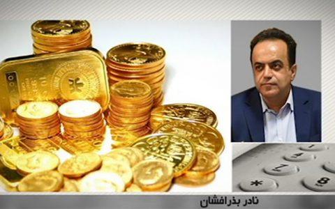 قیمت طلا و سکه در آخرین روز کاری هفته