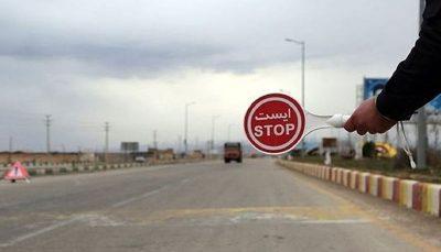 ممنوعیت سفر به فارس
