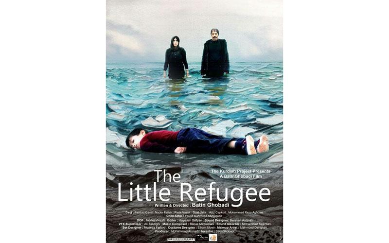 «مهاجر کوچولو» قصه کودک سوری را روایت میکند