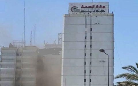 وزارت بهداشت عراق طعمه حریق شد