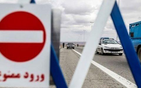 وزارت کشور ورود به استانهای شمالی را ممنوع کند