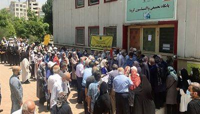 وضعیت اسفبار یکی از مراکز واکسیناسیون تهران