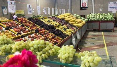 وعده ارزانی میوه تا پایان هفته