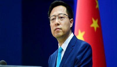 چین حمله راکتی به کاخ ریاست جمهوری افغانستان را محکوم کرد