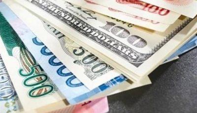 کاهش نرخ رسمی ۲۱ ارز در ۶ مرداد ۱۴۰۰