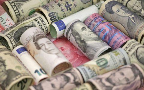 کاهش نرخ رسمی ۲۲ ارز در ۱۹ تیر ۱۴۰۰