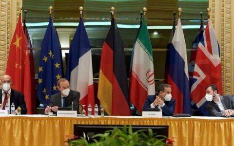 گزارش آژانس انرژی اتمی درباره ایران