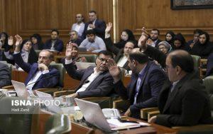"""تصویب طرح """"صیانت و حمایت از گزارشگران فساد در شهرداری"""""""