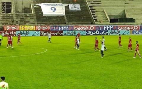 تیم ملوان راهی نیمه نهایی جام حذفی شد