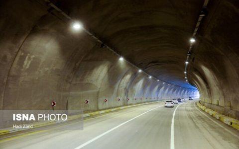 بلندترین تونل کشور به بهره برداری می رسد