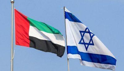افتتاح سفارت امارات در تلآویو