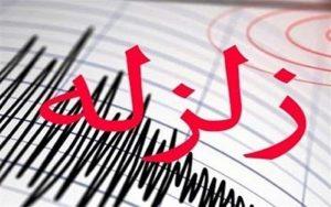 زلزله ۵ریشتری حوالی نقده