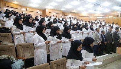 سهم پذیرش دانشجوی پزشکی از کارشناسی ۳۰ درصد تعیین شد