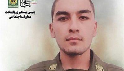 سرباز دهه هشتادی با ضربات چاقو به شهادت رسید