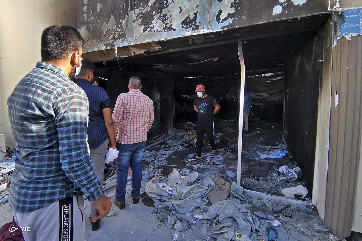 آتشسوزی بیمارستان امام حسین(ع) - عراق