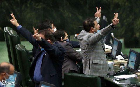 المانیتور: پارلمان ایران لایحه جنجالی اینترنت را متوقف کرد/ اسپوتنیک: ترکیه امنیت مرزهای خود با ایران را تقویت می کند/ اوراسیاریویو: تحقق وعده های اقتصادی رئیسی غیرممکن است/ آروتزشوا: ایران شانس احیای برجام را به خطر می اندازد