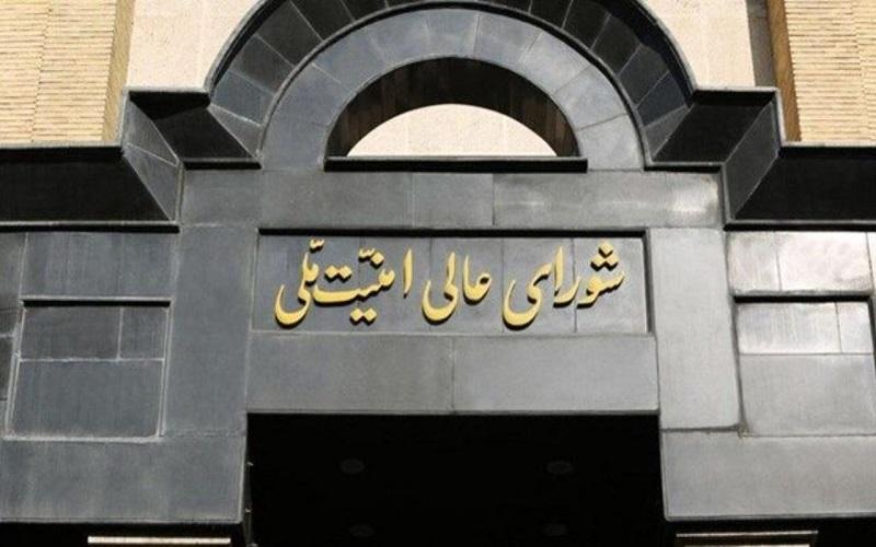 واکنش سخنگوی شورای عالی امنیت ملی به سخنان سخنگوی دولت