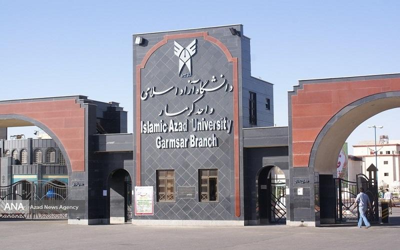 آخرین مهلت ثبت نام بدون آزمون دانشگاه آزاد