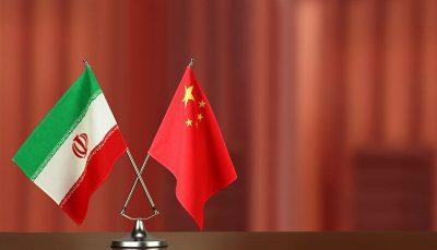 تاکید چین بر تقویت همکاری با ایران در دولت جدید
