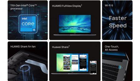 هوآوی لپ تاپ میتبوک D15 را معرفی کرد