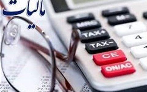 آخرین مهلت تسلیم اظهارنامه مالیاتی حقوقی ها اعلام شد