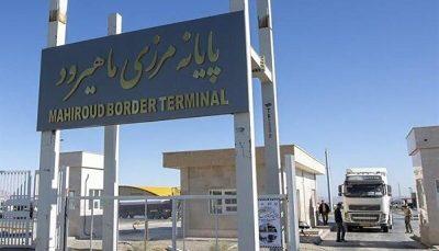 آخرین وضعیت پایانههای مرزی ایران و افغانستان