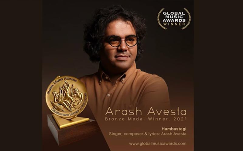 آرش اوستا جایزه بینالمللی موسیقی را دریافت کرد
