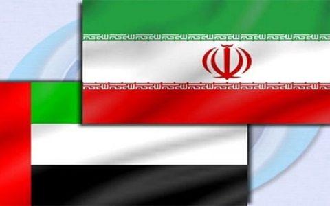 ادعای یک رسانه عربی درباره تصمیم امارات درباره ایران