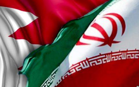 اظهارات بیاساس مقام بحرینی علیه ایران
