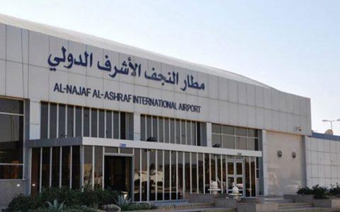 ایرباس قشم ایر در فرودگاه نجف از باند خارج شد