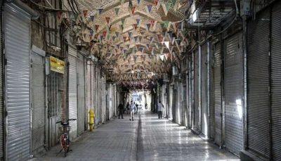 بازار بزرگ تهران از فردا تعطیل است