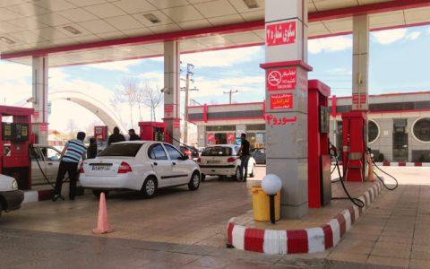 تعطیلی عجیب برخی جایگاههای سوخت تهران!