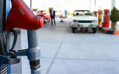 تعطیلی پمپ بنزینهای اطراف مجلس شورای اسلامی