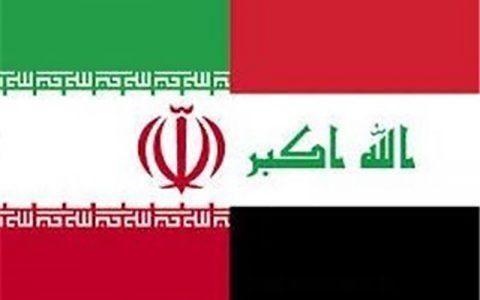 ثبت اسامی دهها شهید ایرانی در عراق