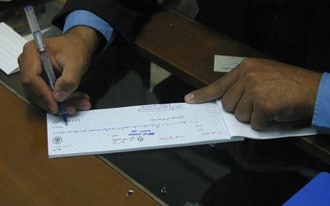 ثبت و استعلام چک های صیادی با خودپرداز و پیامک؛ از پایان شهریور