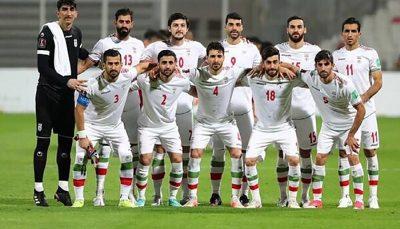 جدیدترین رده بندی تیم های ملی