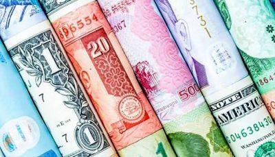 جدیدترین قیمت رسمی ارزها در ۱۲مرداد ۱۴۰۰