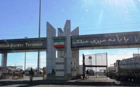جزئیات تعطیلی پایانه مرزی میلک به دلیل ناامنی در افغانستان