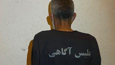 حمله مرگبار مردی با تبر به مردم گرگان - پسر 17 ساله کشته شد