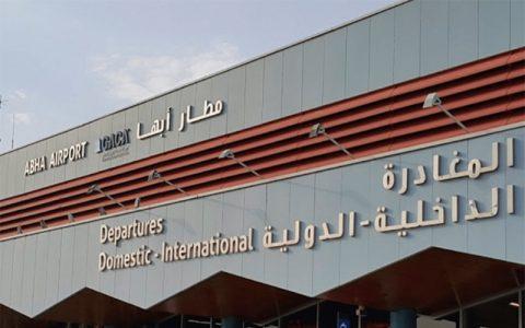 حمله پهپادی به فرودگاه بین المللی عربستان