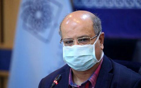 دکتر زالی: فوت ۱۲۰ نفر ظرف ۲۴ ساعت گذشته در استان تهران