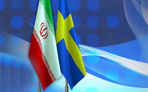 روایت سفیر ایران در استکهلم از شکنجه شهروند ایرانی در سوئد