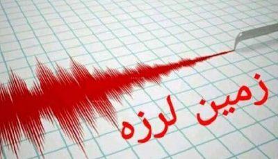 زلزله ۴ ریشتری در دریای خزر