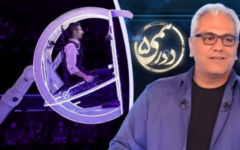 زمان پخش آخرین رقابت فصل اول «دورهمی» اعلام شد