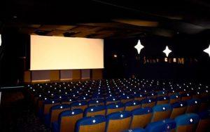 سالنهای سینما و تئاتر از فردا یکشنبه باز میشوند؟